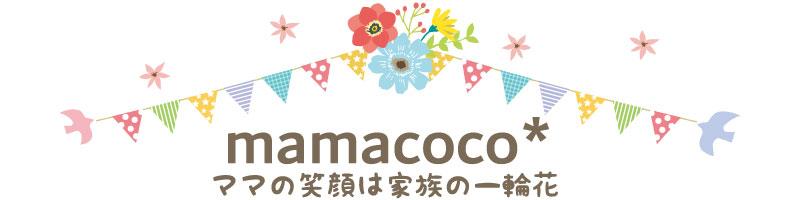mamacoco*